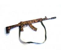 АК-12 Камуфляж