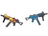 Автоматы UMP-45 CS:GO