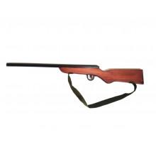 Деревянное ружье