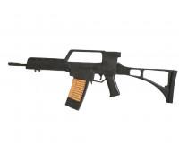 HK G 36