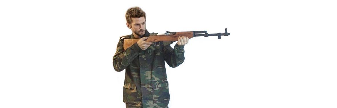 Самозарядный карабин Симонова СКС